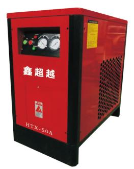 鄂尔多斯冷冻式干燥机销售