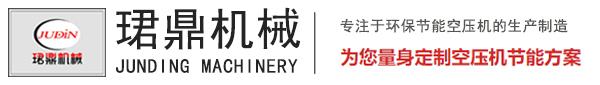 苏州珺鼎机械设备有限公司